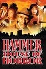 Hammer House of Horror (1980)