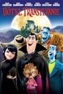 [Voir] Hôtel Transylvanie 2012 Streaming Complet VF Film Gratuit Entier