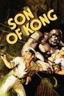 [Voir] Le Fils De Kong 1933 Streaming Complet VF Film Gratuit Entier