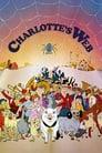 Павутиння Шарлотти (1973)