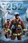 Code 252 : Signal De Détresse HD En Streaming Complet VF 2008