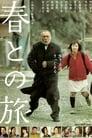 مترجم أونلاين و تحميل Haru's Journey 2010 مشاهدة فيلم