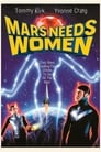[Voir] Mars Needs Women 1968 Streaming Complet VF Film Gratuit Entier
