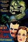 Behind the Mask (1932) Movie Reviews