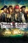 Piratas del Caribe En mareas misteriosas