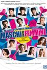 Maschi Contro Femmine (2010)