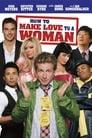 Як кохатися із жінкою (2010)