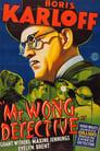 😎 Mr. Wong, Detective #Teljes Film Magyar - Ingyen 1938