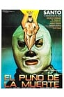 🕊.#.El Puño De La Muerte Film Streaming Vf 1982 En Complet 🕊