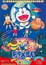 Regarder, 映画ドラえもん のび太とアニマル惑星 1990 Streaming Complet VF En Gratuit VostFR
