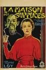 Regarder Le Masque De Fu Manchu (1932), Film Complet Gratuit En Francais