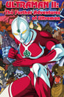 Poster for Ultraman II: The Further Adventures of Ultraman