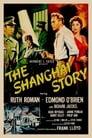 The Shanghai Story (1954) Movie Reviews