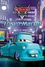 [Voir] Tokyo Martin 2008 Streaming Complet VF Film Gratuit Entier