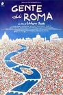 People of Rome (2003)