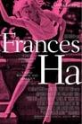 Frances Ha (2013)