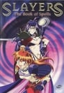 Slayers Special: The Scary Chimera Plan