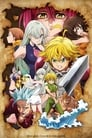 Image Nanatsu no Taizai (The Seven Deadly Sins)