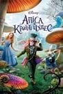 Аліса в країні чудес (2010)
