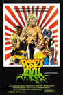 Roots of Evil 1979