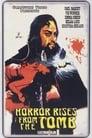 Poster for El espanto surge de la tumba