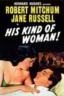 His Kind of Woman (1951) Movie Reviews