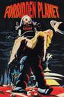 Заборонена планета (1956)