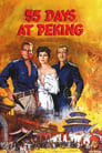 Poster for 55 Days at Peking