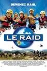 Великі перегони (2002)