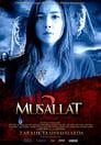 Musallat 2: Lanet (2011)