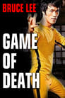 Game of Death (1978) Movie Reviews