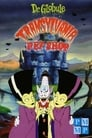 Dr. Zitbag's Transylvania Pet Shop