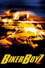 Байкери (2003)
