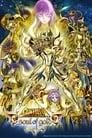 Saint Seiya: Soul of Gold: 1×5