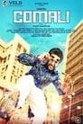 Comali (2020) Hindi Dubbed