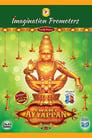 Sree Hari Hara Sudhan Swami Ayyappan (2017)
