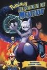 [Voir] Le Retour De Mewtwo 2001 Streaming Complet VF Film Gratuit Entier