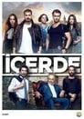 Adentro (Icerde) (2016)