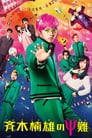 Cuộc Sống Khắc Nghiệt Của Saiki Kusuo: Live-Action – Psychic Kusuo