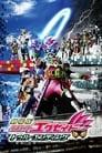 Kamen Rider Ex-Aid the Movie: True Ending (2017)