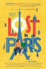 პარიზში დაკარგულები / Lost in Paris