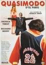 Квазімодо (1999)