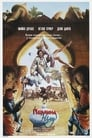 Перлина Нілу (1985)