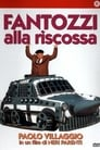 Poster for Fantozzi To The Rescue