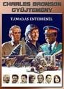 😎 Támadás Entebbe-nél #Teljes Film Magyar - Ingyen 1976