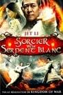 Regarder Le Sorcier Et Le Serpent Blanc (2011), Film Complet Gratuit En Francais