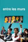 Клас (2008)