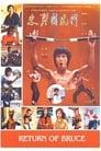 🕊.#.Bruce Défie La Mort Film Streaming Vf 1977 En Complet 🕊