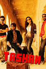 Image Tashan [Watch & Download]