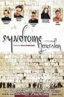 [[Filmovi Online]] Jerusalemski Sindrom Sa Prevodom Cijeli Film Besplatno (2004)